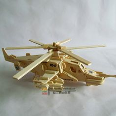 Wooden Puzzle Handmade DIY 3D Model  Wings Toy Helicopter Model $7.70