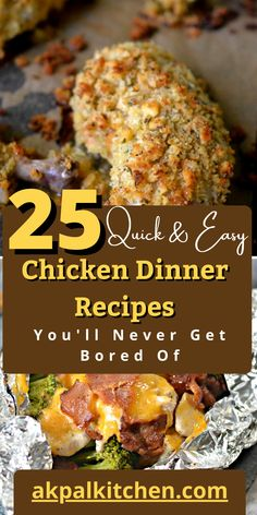 Easy Chicken Dinner Recipes, Food To Make, Breakfast Recipes, Side Dishes, Good Food, Wings, Healthy Eating, Appetizers, Tasty