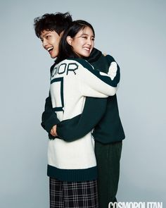 Lee Se Young and Yeo Jin Goo – Cosmopolitan January 2019 Interview – the talking cupboard Young Korean Actresses, Child Actresses, Child Actors, Korean Actors, Actresses With Black Hair, Brunette Actresses, Diane Lane Actress, Actress Amy Adams, Mexican Actress