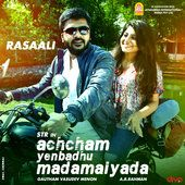 """Showkali song"" from AYM staring SIMBU is available in dazzling songs. check this:http://dazzlingsongs.com/ #Showkali #ARRahman #AYM #GauthamMenon #ManjimaMohan #GVM #STR #Rasaali #Song #Movie #Simbu #AchchamYenbadhuMadamaiyada #SoundCloud #Bollywood #Trailer #NagaChaitanya #NP #Pele #SaahasamSwaasagaSaagipo #Lyrics #Tamil"