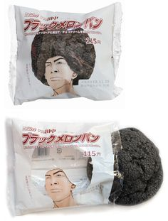 I didn't know the japanese had afros.  Regardless, this looks like it tastes pretty bad.
