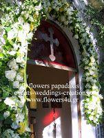 flowers papadakis weddings-events-creations οργάνωση -διακόσμηση -επιμέλεια  www.flowers4u.gr info@flowers4u.gr tel00302109426971