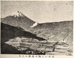 """A Beautiful Volcano near Quito, the Capital of Venezuela"", Juvenile Encyclopedia, 1932 Vol. 14 World Geography 兒童百科大辭典 第十四巻 地理篇(三) 玉川學園出版部 昭和七年"