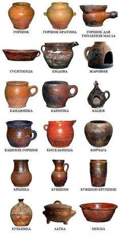 kitchen ceramic dishes from Russia Ceramic Pottery, Ceramic Art, Russian Art, Clay Pots, Handmade, Rev 1, Medieval Wedding, Pottery Ideas, Lathe