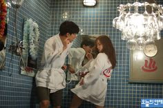 The production company behind upcoming South Korean movie 'Love Forecast' (director: Park Jin Pyo), has today released a couple of photos of Lee Seung Gi and Moon Chae Won from a hilarious scene. Love Forecast, Moon Chae Won, Lee Seung Gi, Hilarious, Korean, Singer, Actors, Dance, My Love