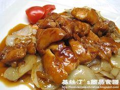 Teriyaki Chicken Recipe (Classic Japanese Cuisine) from Christine's Recipes