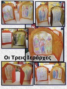 Τα παιδιά έβαψαν τις φωτοτυπίες με ξυλομπογιές και έκοψαν το πλαίσιο από χαρτόνι. Κόλλησαν τη ζωγραφιά τους και το υπόλοιπο χαρτόνι το χρωμάτισαν με πινέλο και χρυσή τέμπερα. Τέλος, έριξαν χρυσόσκο… Painting, School, Painting Art, Paintings, Drawings