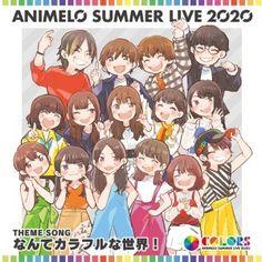"Animelo Summer Live 2020 -COLORS- Theme Song ""Nante Colorful na Sekai"" Ayo di download lagunya 01.Nante Colorful na Sekai! FLAC MP3 Live Event ""Animelo Summer Live 2020 -COLORS-"" Theme SongComposition, Arrangement & Lyrics: Masayoshi OishiVocals: Masayoshi Oishi, KISHOW (GRANRODEO), i☆Ris, Asaka, Sora Amamiya, Nao Toyama, Mikiha (Spira Spica), Aina Suzuki, Shugo Nakamura, Masahiro Ito (Argonavis)Instruments: … The post Animelo Summer Live 2020-21 -COLORS- Theme"