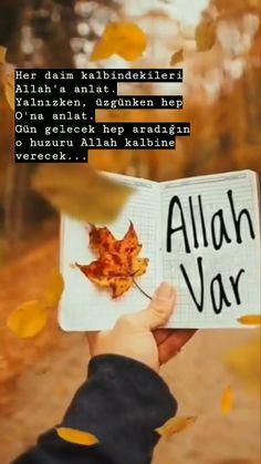 Allah Islam, Cool Words, Life, Allah
