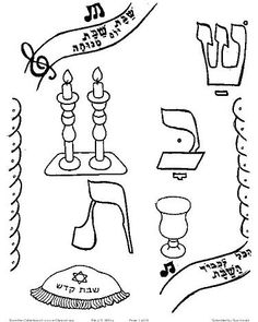 shabbat coloring page - Google Search | שבת ובריאת העולם | Pinterest ...