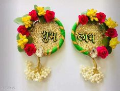 Religious Idols & Paintings Elite Shubh-Labh Hangings For Diwali Festival Material : Flowers  Size: 6 in Description: It Has 1 Sets Of Doors Shubh-Labh Hangings For Diwali Festival Work: Pom Pom & Beads Country of Origin: India Sizes Available: Free Size   Catalog Rating: ★3.9 (1241)  Catalog Name: Elite Trendy Shubh-Labh Hangings For Diwali Festival Vol 1 CatalogID_425486 C128-SC1316 Code: 891-3103430-