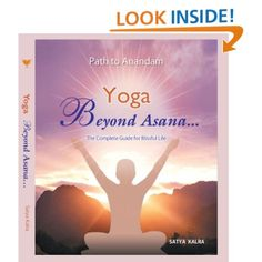 Yoga Beyond Asana The Complete Guide for Blissful Life Bhakti Yoga, Levels Of Consciousness, True Health, Sanskrit Words, People Of Interest, Asana, Physical Fitness, Peace Of Mind, Self Help