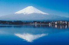Mount Fuji and Lake Okutama