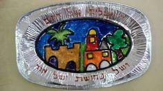 ליום ירושלים. רצועות פלסטלינה. מילוי גואש Doll Patterns Free, Free Pattern, Jerusalem, Diy For Kids, Hanukkah, Projects To Try, Creative, Holiday, Crafts
