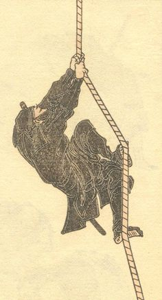 Drawing of the archetypical ninja, from a series of sketches (Hokusai manga) by Hokusai. Woodblock print on paper. Volume six, 1817.