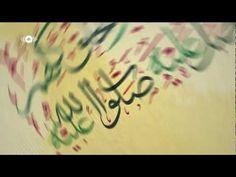 ▶ Maher Zain - Mawlaya | Official Lyric Video - YouTube
