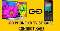 Jio Phone Ko TV Se Kaise Connect Kare,jio phone se tv kaise chalaye,jio phone ko tv se kaise connect kare bina cable ke,how to connect jio phone to tv Tech News, Connection, Cable, Tv, Phone, Cabo, Telephone, Television Set, Electrical Cable