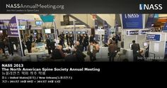 NASS 2013 The North American Spine Society Annual Meeting 뉴올리언즈 북미 척추 학회