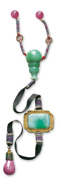 Qing Court Necklace