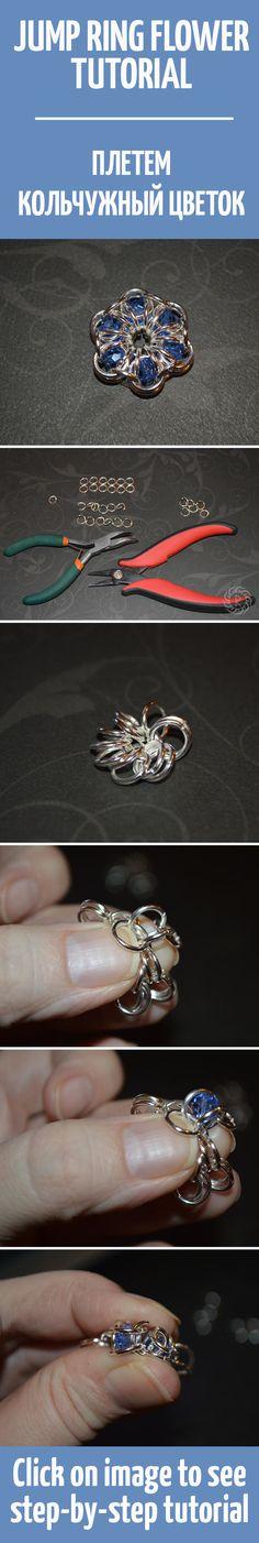 Плетем кольчужный цветок из колец и бусин / Jump ring flower tutorial