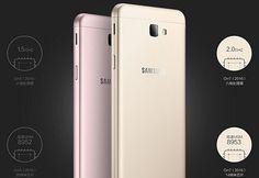 Harga Samsung Galaxy On7 (2016)