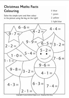 Christmas Maths Facts Colouring Page 2