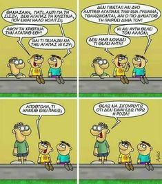 Funny Cartoons, Law, Comics, Cartoons, Comic, Cute Cartoon, Comics And Cartoons, Comic Books, Comic Book
