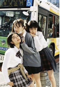 Image uploaded by ん. Find images and videos about girl, kawaii and japan on We Heart It - the app to get lost in what you love. in 2020