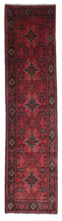 $317 - good size, my favorite so far - Afghan Khal Mohammadi rug 2′4″x9′7″ Small Rugs, Afghanistan, Runners, Carpet, My Favorite Things, Home Decor, Hallways, Decoration Home, Room Decor