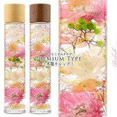 ハーバリウム(浮游花/フユカ)通販、ミックスタイプのピンク系花材(木製キャップ)