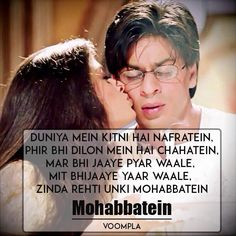 Love Song Quotes, Movie Quotes, Love Songs, Romantic Dialogues, Movie Dialogues, Hidden House, Tough Guy, Shahrukh Khan, Amor