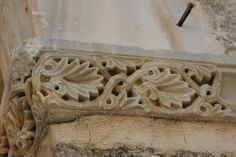 Carvings from Mosque of the Ascension: Jerusalem