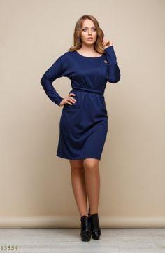 529349f3be5 Женское платье большого размера Шане темный синий - купить в интернет- магазине Meelan