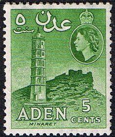 Aden 1964 SG 77 Minaret Fine Mint SG 77 Scott 66 More British Commonwealth Stamps for sale here