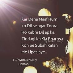 Pleaseee,If ever you think I break your heart.then fuck yourself because I know I never did. it's all your own shot. Muslim Quotes, Hindi Quotes, True Quotes, Quotations, Quotes Images, Lyric Quotes, Islamic Quotes, Broken Words, Broken Heart Quotes