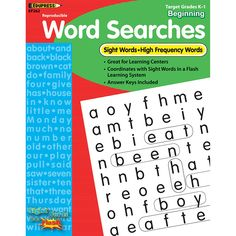 SIGHT WORD SEARCHES BEGINNING