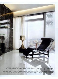 INTERIOR + DESIGN - LC4, design Le Corbusier, Jeanneret, Perriand