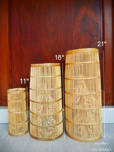 #ลอบไม้ไผ่ #ลอบดักปลา #ลอบโคมไฟไม้ไผ่ #สุ่มสานโคมไฟ #โคมไฟซาฮ้อ #ไม้ไผ่สาน #โคมไฟจักสาน #ตกแต่งร้านอาหาร #อาหารไทย #bamboolight #bamboolampshade #bamboolamp #hanginglight #ethniclight #thaifood #kanomthai #thaithai #bamboo #rattan #rattanbasket Bamboo Lamp, Organization, Home Decor, Getting Organized, Organisation, Decoration Home, Room Decor, Interior Design, Home Interiors