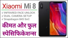 For More Details, Visit To...www.hitechhindi.com
