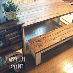 Outdoor Furniture, Outdoor Decor, Entryway Tables, Diy And Crafts, Bench, Woodworking, House, Home Decor, Handmade