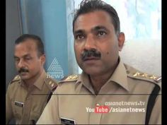 Ganja seized ,four arrested | FIR 16 Dec 2015