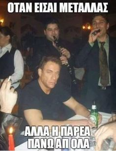 Distributing shut ups in Greek Memes, Make Smile, True Words, Funny Moments, My World, Funny Photos, Funny Jokes, Funny Shit, Have Fun