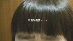 前髪を切る緊張の瞬間。娘の断髪に精神統一【髪は女の子の命】