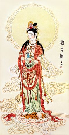 Kuan Yin, reaching out with her hand to ease the suffering of all beings.