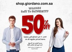 Giordano Saudi Arabia a leading online shopping portal of clothing Buy Now
