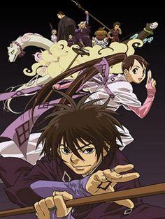 39 Best Kekkaishi Images In 2018 Anime Manga Me Me Me Anime