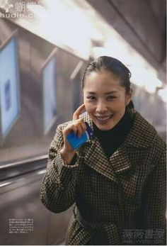 Eri Fukatsu 深津絵里 Japanese Icon, Japanese Beauty, Japanese Girl, Beautiful Person, Beautiful Women, Girl Photography, Female Models, Actors & Actresses, Girl Fashion