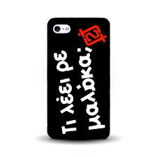 Image result for 2j Phone Cases, Image, Phone Case