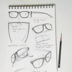 This is the perfect idea for drawing studies! Drawing Techniques, Drawing Tips, Drawing Reference, Drawing Sketches, Copic Drawings, Art Drawings, Art Studies, Drawing Studies, Object Drawing