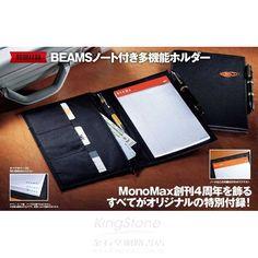 Mono Max 1月號2012附BEAMS 特製多功能隨身便條紙收納夾-金石堂網路書店